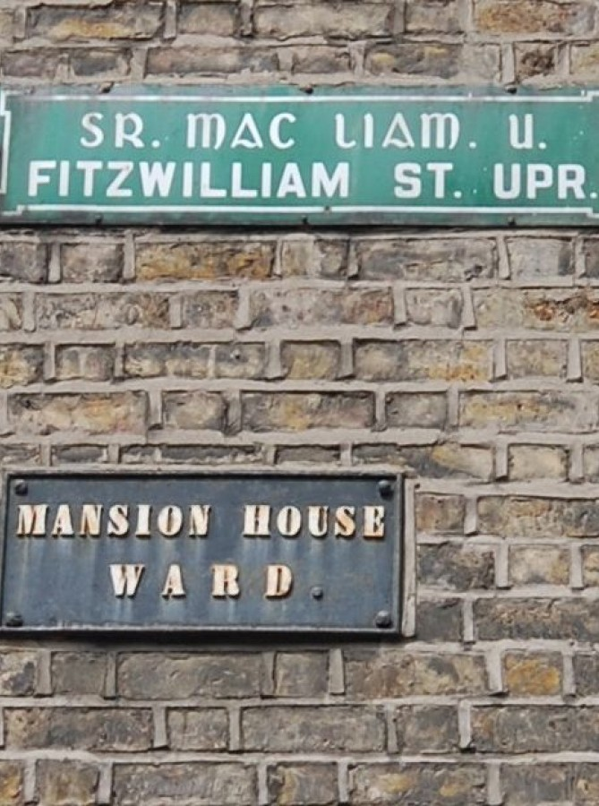 Image #4 of 16 Fitzwilliam Street